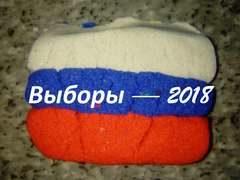 Президентские выборы в России 2018: рейтинги кандидатов — список