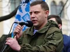 Захарченко озвучил новый приказ для государственных служащих