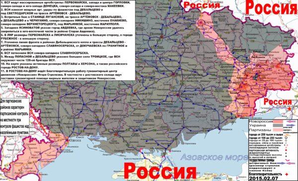 Новости рен тв в россии сегодня