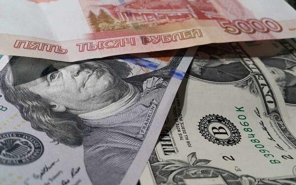 Курс валют на сегодня, 6 февраля 2016
