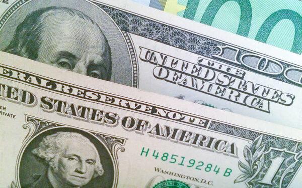 Курс валют на сегодня, 13 февраля 2016