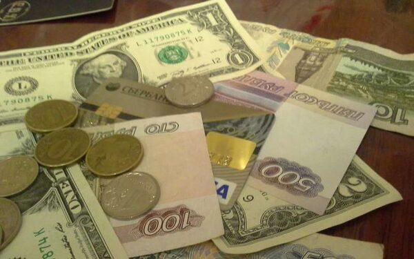Курс валют на сегодня, 27 04 2016: курс доллара, курс евро по данным ЦБ и ММВБ