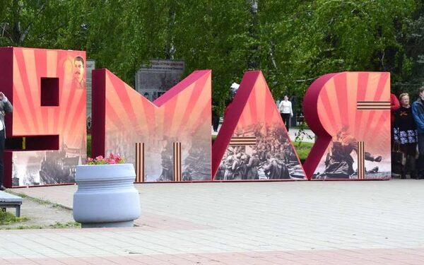 Мероприятия в Москве на День Победы 2016