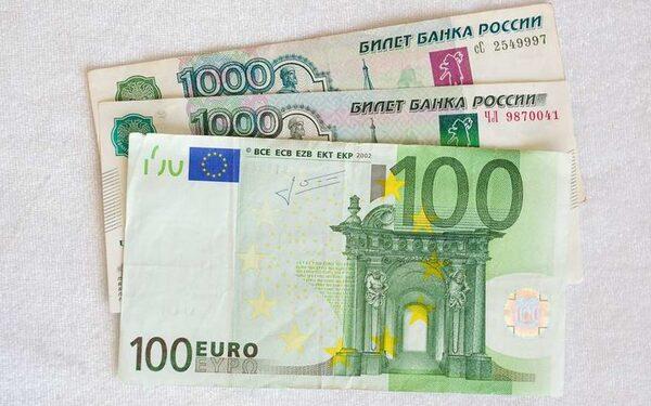 Курс валют на сегодня, 28 04 2016: курс доллара, курс евро по данным ЦБ и ММВБ