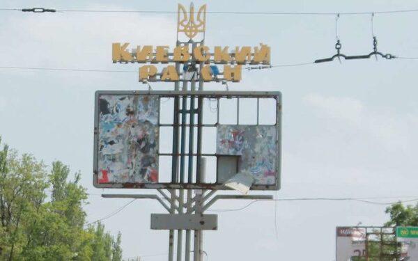 Штаб ополчения ДНР и ЛНР информирует об обстреле силовиками Донецка, Горловки, Марьинки, Киев вводит полную транспортную блокаду Донбасса