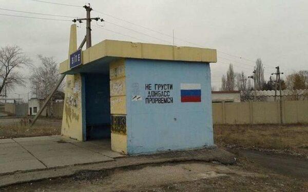 Штаб ополчения ДНР и ЛНР информирует о боях по всей линии сопротивления, украинцы перестали играть в мир