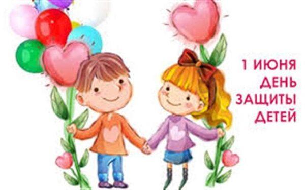 День защиты детей 2015 в Нижнем Новгороде - куда пойти с ребенком
