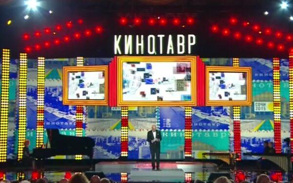 «Кинотавр 2015» в Сочи в последний конкурсный день поразит «жаркой» программой