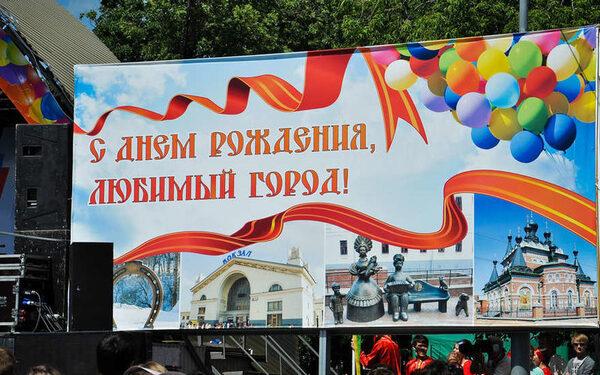 День города Кирова 2015, программа, мероприятия, кто приедет