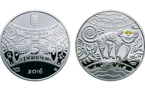 Новости Украины сегодня 12 12 2015: Украина запечатлела на монете номиналом 5 гривен «портрет Обамы»