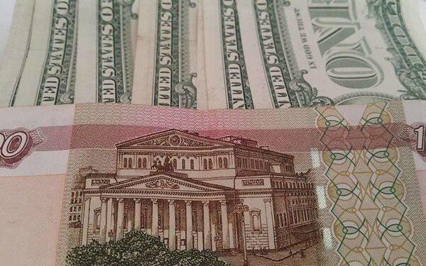 Международный валютный фонд в России рухнули почти на $5 млрд