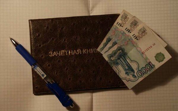 В Воронеже завели уголовное дело на доцента - взяточника