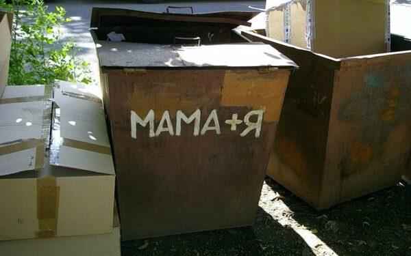 В Набережных челнах ищут маму мертвого ребенка, выброшенного в помойку