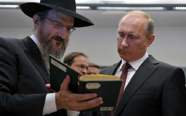 В Москве сегодня Путин выступил в Еврейском музее