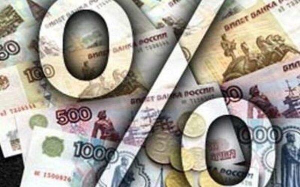 Пик инфляции в России ожидается в марте–апреле