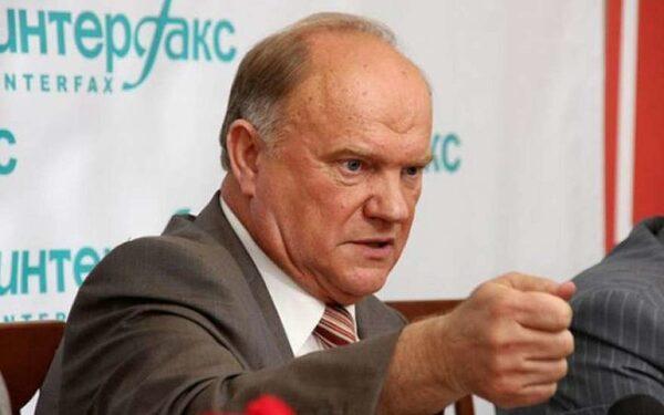 На Зюганова напали у здания Совета Европы