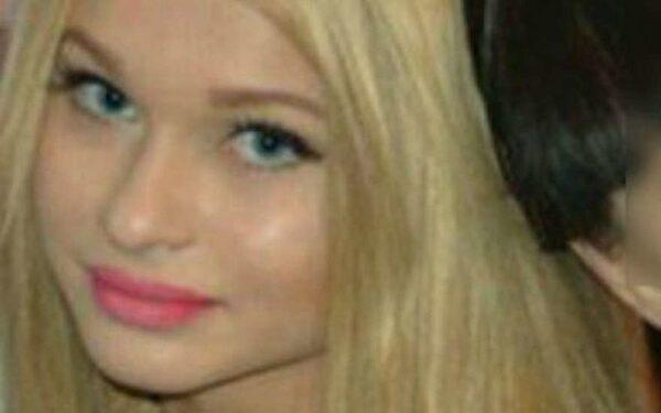 В Башкирии ведутся поиски пропавшей Карины Быченковой