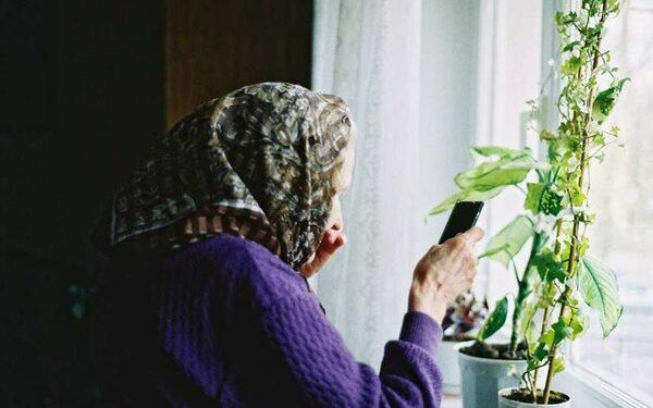 Мошенники обманывали пенсионеров
