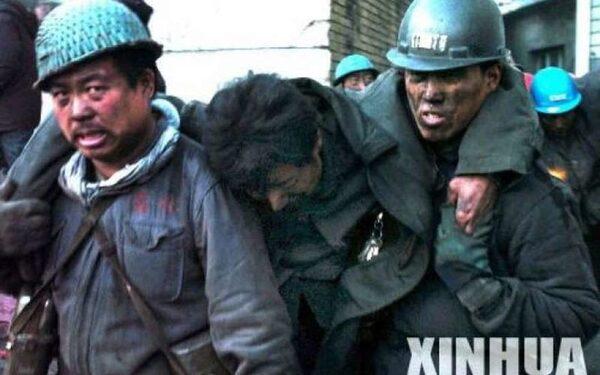 В затопленной шахте на востоке Китая ведется поисково-спасательная операция