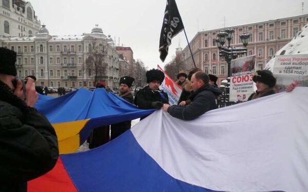 ВЦИОМ опубликовал данные опроса в России об Украине и США