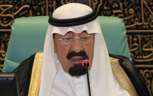 Король Саудовской Аравии умер от пневмонии