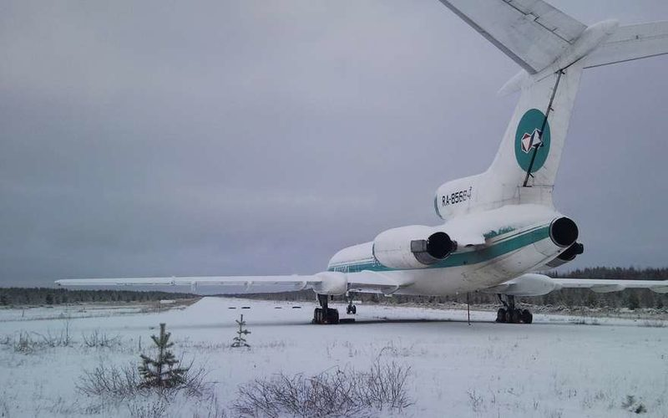В аэропорту города Мирный умерла стюардесса