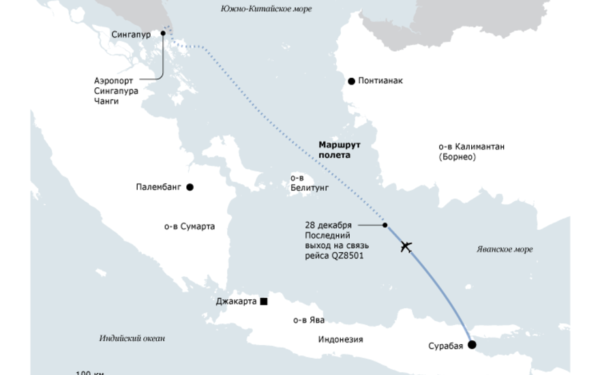 Крушение AirAsia: найден черный ящик на дне Яванского моря