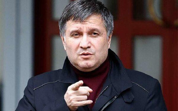 Аваков: Украина – страна победившей криминальной демократии