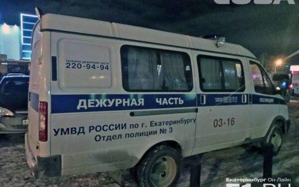"""В Екатеринбурге вооружённое нападение на банк """"Открытие"""""""