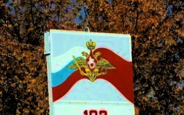 В Армении в Гюмри военного из России обвиняют в убийстве