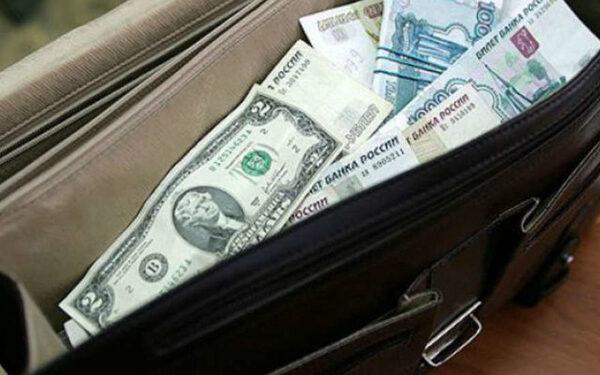потерял сумку с деньгами