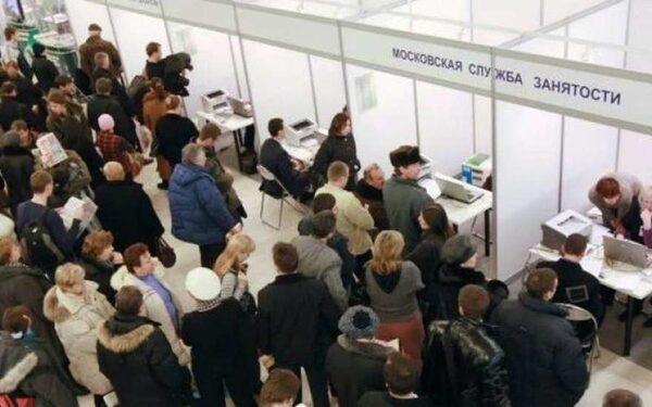 В России прогнозируется рост безработицы в 2015 году