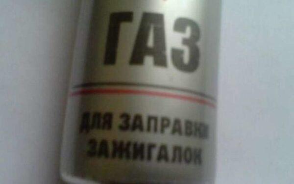 В Приморском крае подросток надышался газа и умер