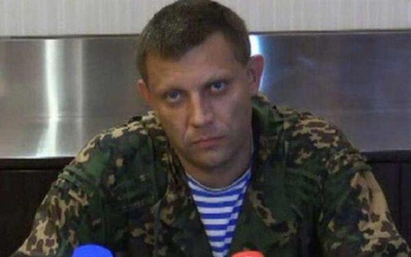 Захарченко заявил о намерении Киева вновь развязать войну