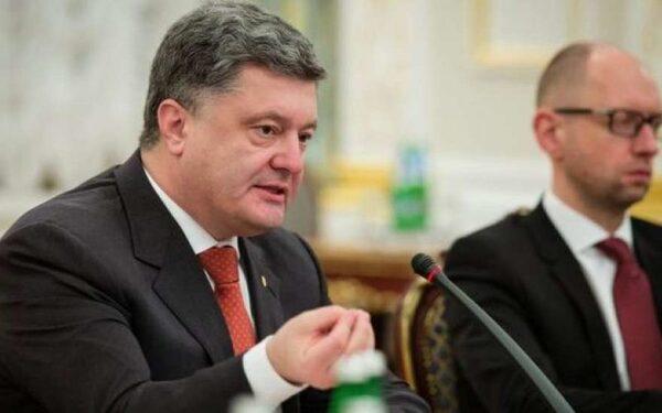 Порошенко заявил о необходимости отвода войск в Донбассе