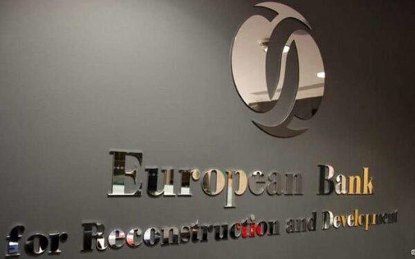 ЕБРР в 2014 сократил инвестиции в Россию в три раза