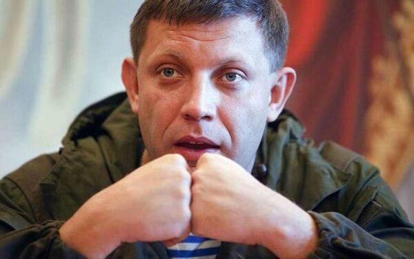 Захарченко: Киев показывает. что готов выйти из режима перемирия