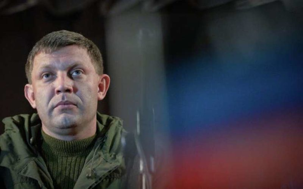 Ситуация в ДНР и ЛНР сегодня 24 января