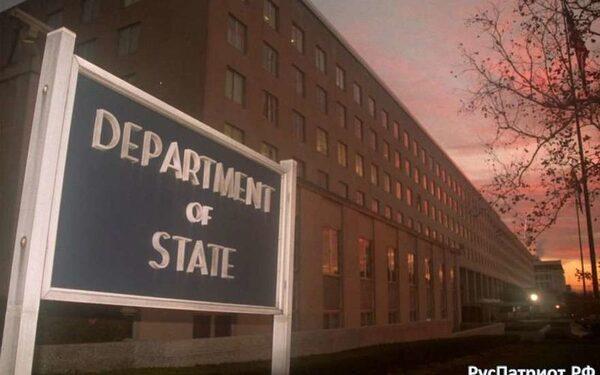 Госдеп США вновь предупредил американцев об опасности поездок в Иран