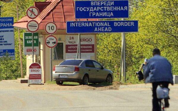 Эстония намерена в одностороннем порядке установить границы с Россией