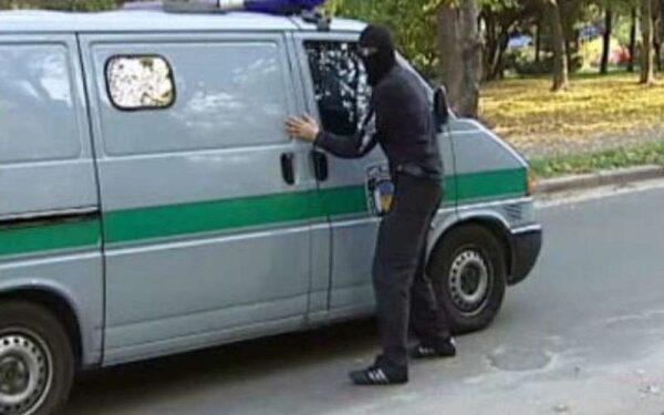 В Зеленограде преступники ограбили инкассаторскую машину: похищено 10 миллионов рублей
