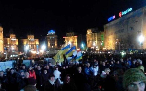 Новости Украины, Украина сегодня, происшествие, свежие новости, Киев