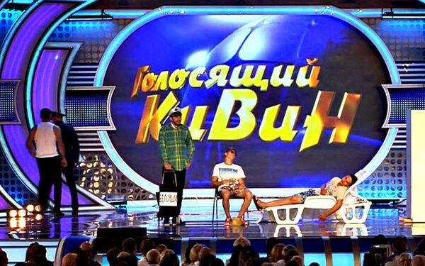 Власти Крыма предлагают перенести кивин из Юрмалы в Ялту