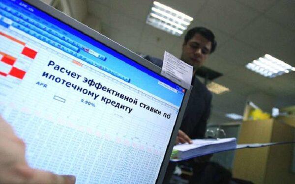 Выдача кредитов в России