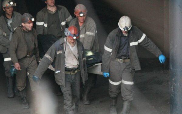 Взрыв на шахте «Южная»