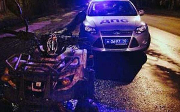 квадроцикл сбил пешехода