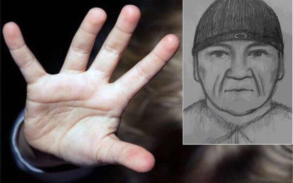 В Чувашии объявлен в розыск хулиган пристающий к женщинам