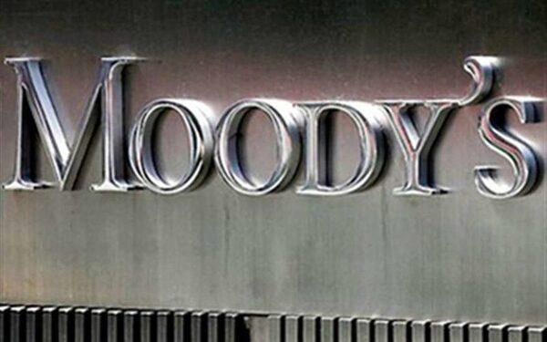 Агентство Moody's прогнозирует снижение ВВП России в 2015 году до 5,5%
