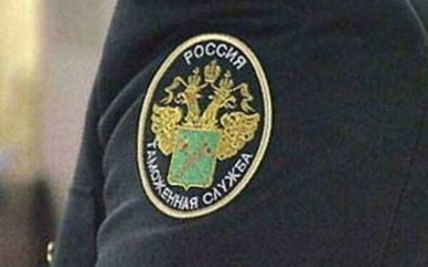 В Домодедовской таможне начальство арестовано за взятки
