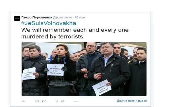 Порошенко: Украина - миролюбивое европейское государство